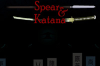 Le spade - Spear and Katana